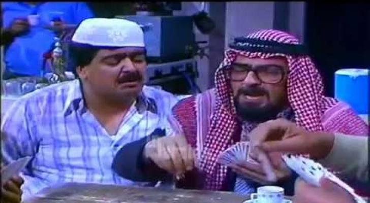 سمعة و أبو عواد
