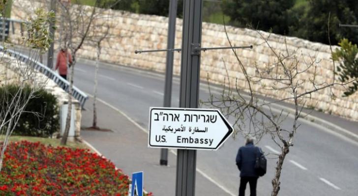 السفارة الأمريكية في القدس المحتلة