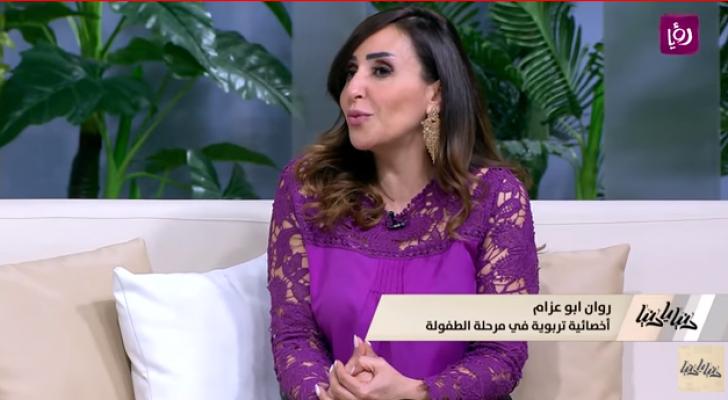الأخصائية التربوية روان أبو عزام