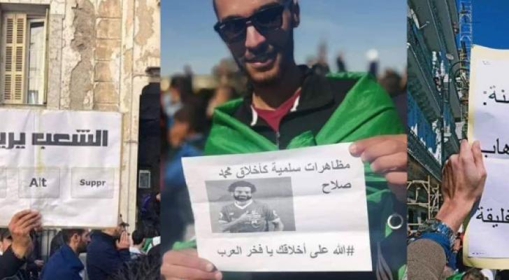 طرائف وغرائب في مظاهرات الجزائر