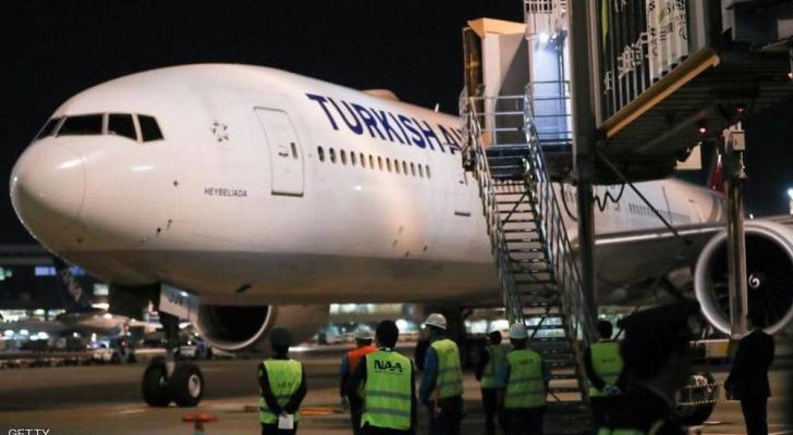 إصابة 30 من ركاب طائرة للخطوط التركية