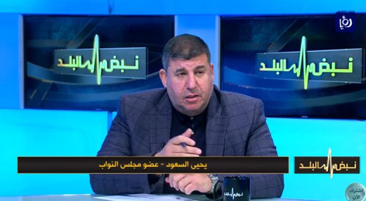 رئيس لجنة فلسطين النيابية النائب يحيى السعود
