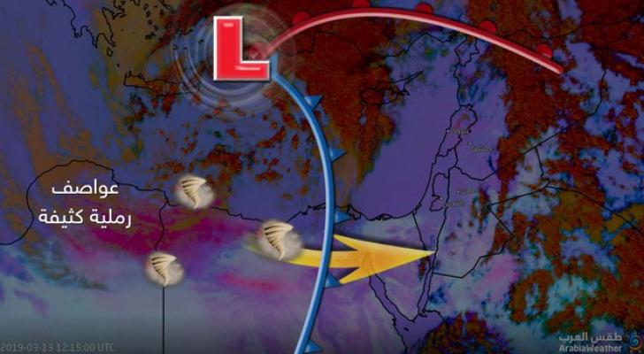 يظهر الغبار على الخريطة المرفقة باللون الزهري.