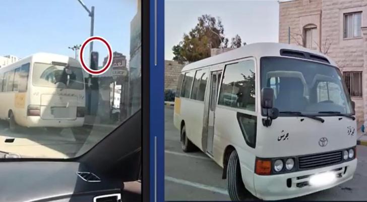 الحافلة المخالفة