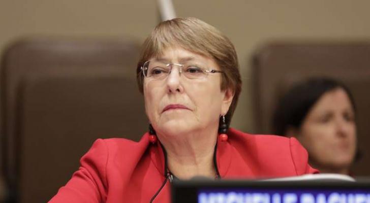 المفوضية السامية لحقوق الإنسان في الأمم المتحدة ميشيل باشليه