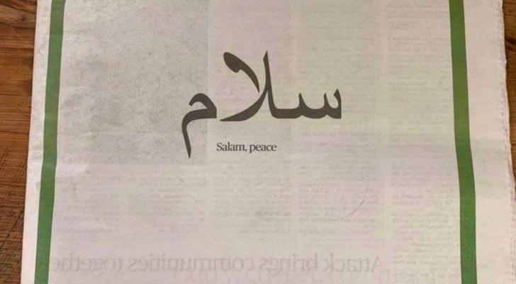 """صحيفة نيوزيلندية تتضامن مع ضحايا المسجدين بمانشيت """"سلام"""" باللغة العربية - صورة"""