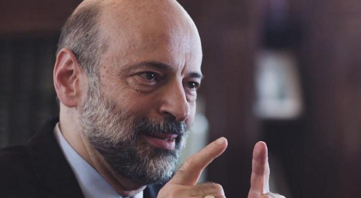رئيس الوزراء عمر الرزاز - أرشيفية