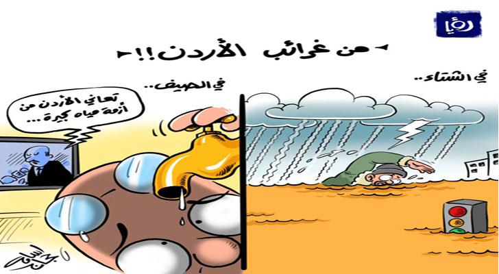 نسبة المعدل السنوي لهطول الأمطار طويل الامد وصلت الى 110 %