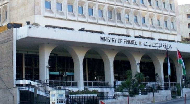 وزارة المالية - ارشيفية