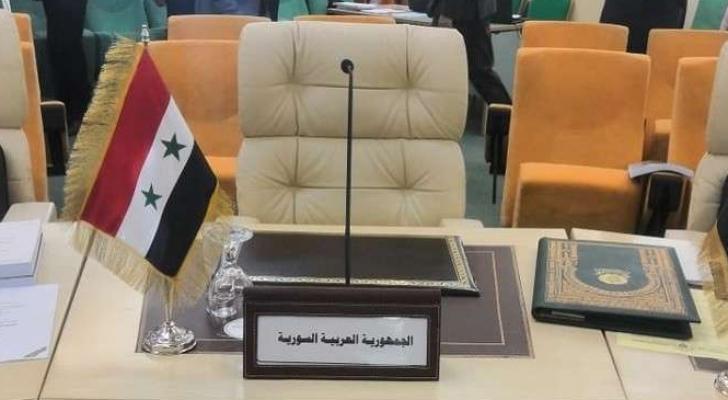 مقعد سوريا