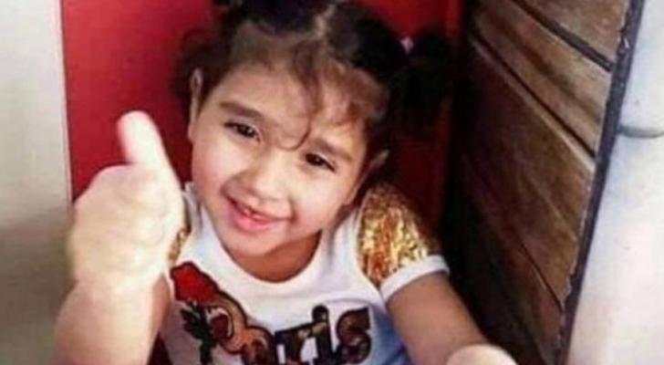 الطفلة نيبال