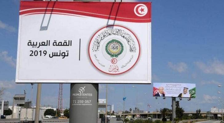 سيتم مناقشة القضية الفلسطينيةوالأزمات في اليمنوسوريا وليبيا