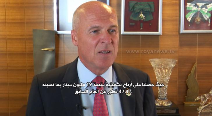 مدير عام الملكية الأردنية ستيفان بيشلر - من المقابلة
