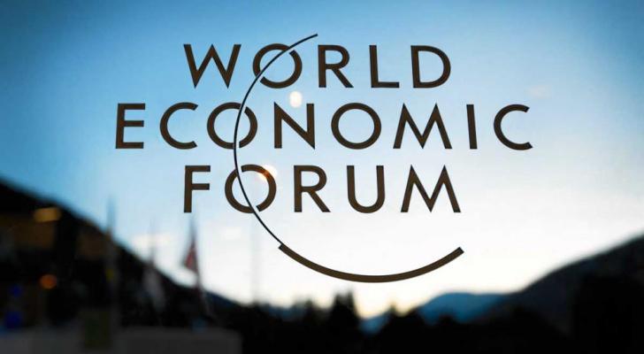 المنتدى الاقتصادي العالمي إن قادة الأعمال في منطقة الشرق الأوسط وشمال إفريقيا