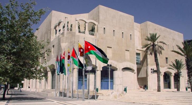 امانة عمان