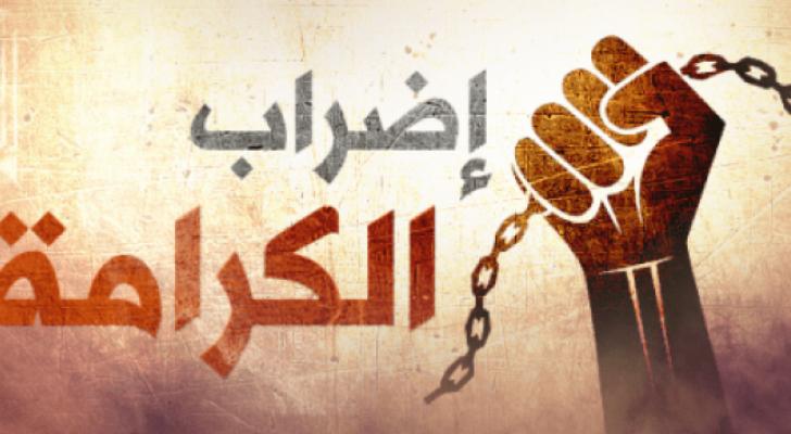 أكثر من ثمانية وعشرين اضراب مفتوح عن الطعام خاضه الاسرى الفلسطينيون في سجون الاحتلال