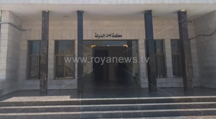 محكمة امن الدولة