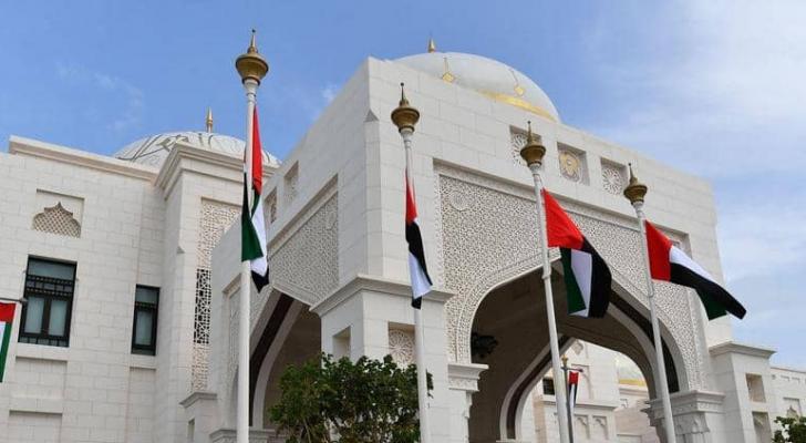مبنى القصر الرئاسي في دولة الإمارات العربية المتحدة