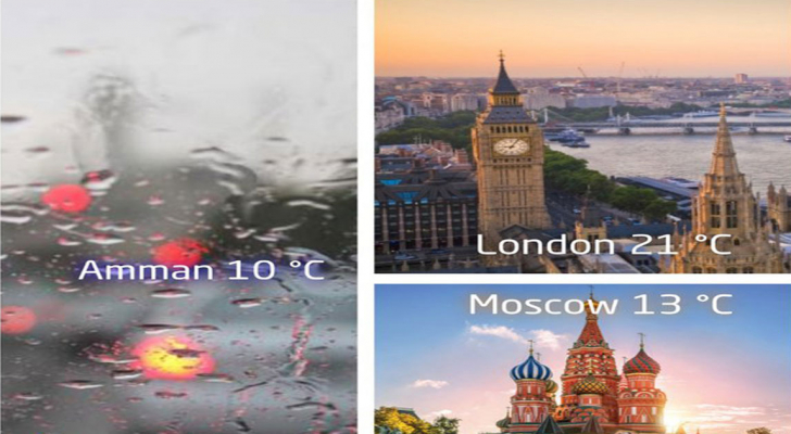 درجة الحرارة العظمى في عمّان الأحد أبرد من موسكو ولندن