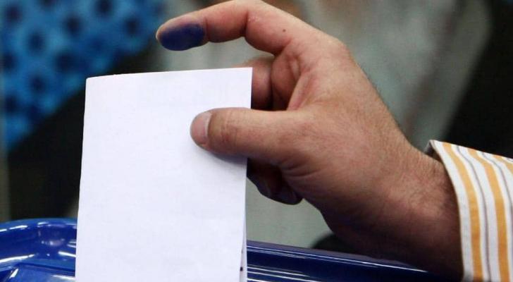 صورة من الانتخابات - ارشيفية