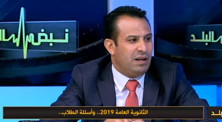 مدير إدارة الامتحانات في وزارة التربية والتعليم نواف العجارمة