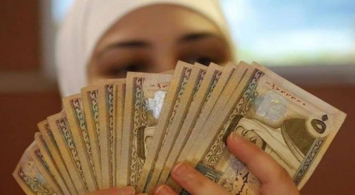 نقود - تعبيرية