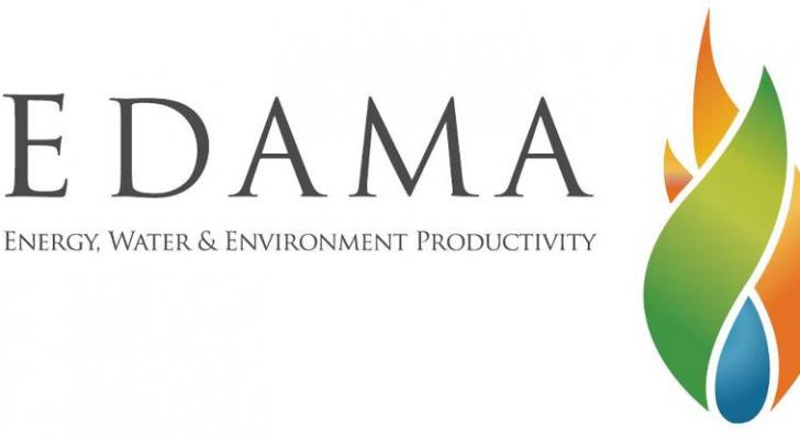 شعار جمعية إدامة للطاقة والمياه والبيئة