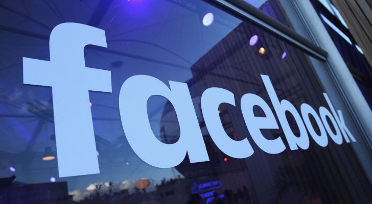 فيسبوك - تعبيرية