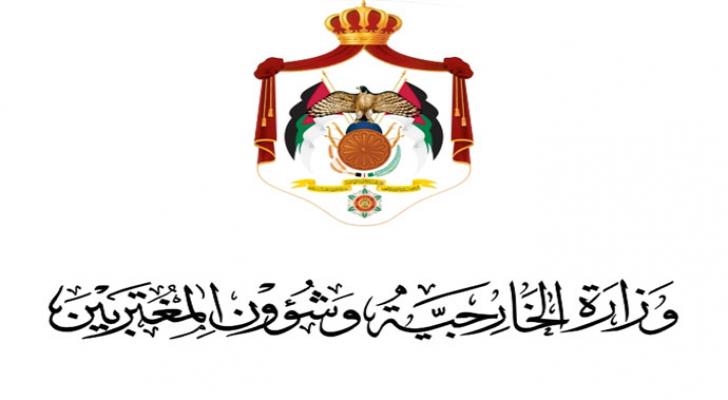 شعار وزارة الخارجية