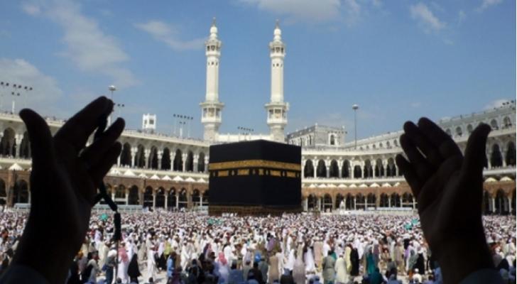 مكة المكرمة - ارشيفية