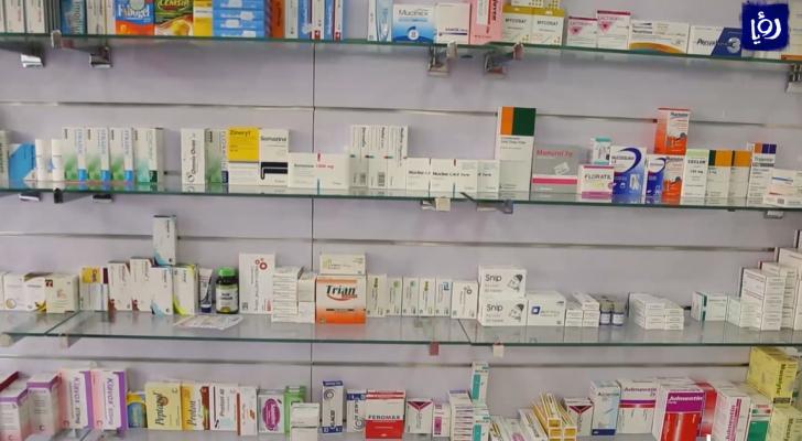 أدوية - تعبيرية