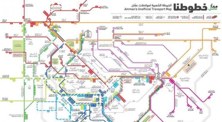 خريطة شوارع عمّان الشعبية