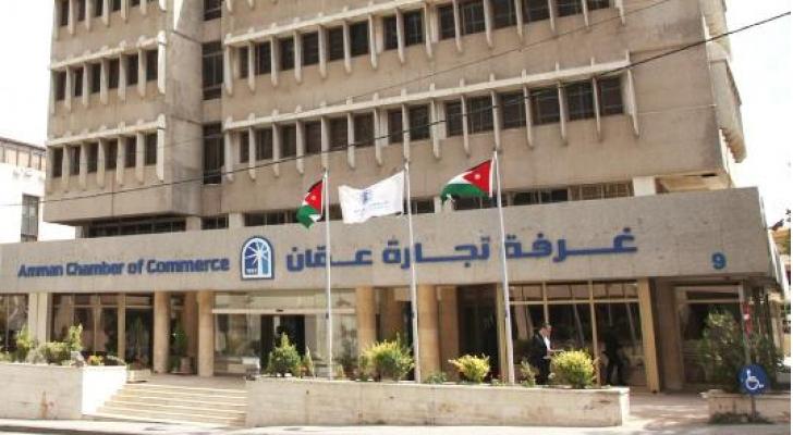 تجارة عمان - أرشيفية