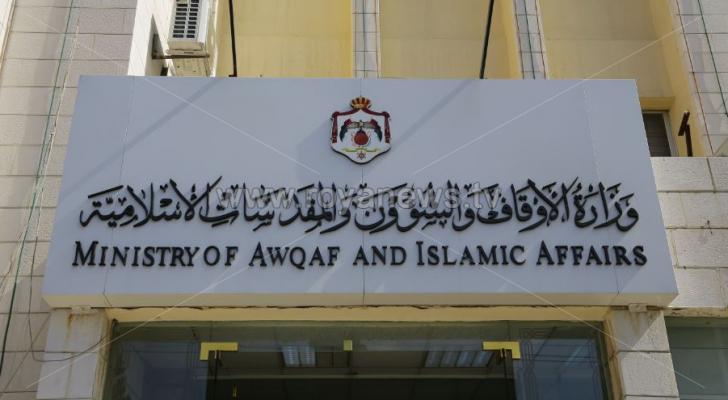 ن 400 خطبة جمعة تقام أسبوعيا في مساجد الزرقاء