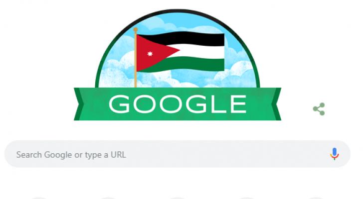 """""""جوجل"""" يحتفل بعيد استقلال الأردن الثالث والسبعين"""
