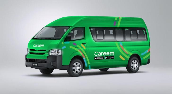 شركة كريم تعد دراسة لحل جميع مشاكل النقل العام في المملكة
