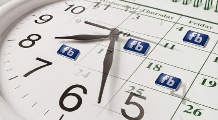 الأميركيون أنفقوا ما معدله 38 دقيقة يوميا على الفيس بوك في عام 2018