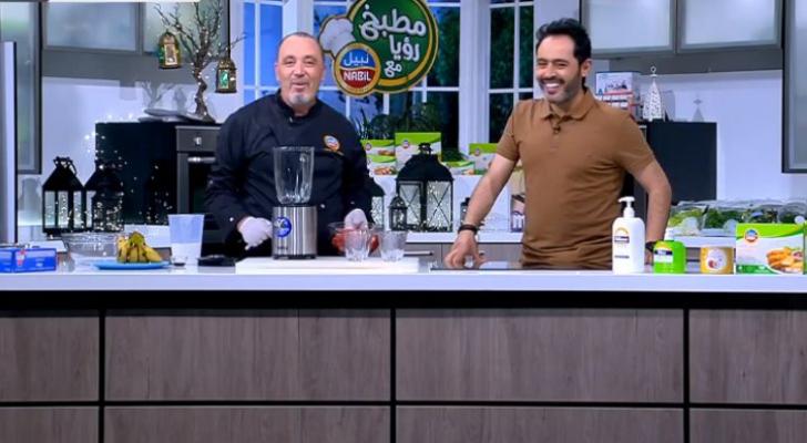 وصفات شهية يقدمها الشيف نضال في اليوم 28 رمضان