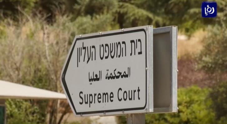 """محكمة العليا للاحتلال تنظر في طلب استئناف """"الروم الارثوذوكس"""" بقضية """"تسريب العقارات"""""""