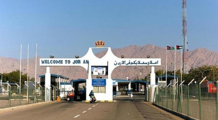 جسر الملك حسين - أرشيفية