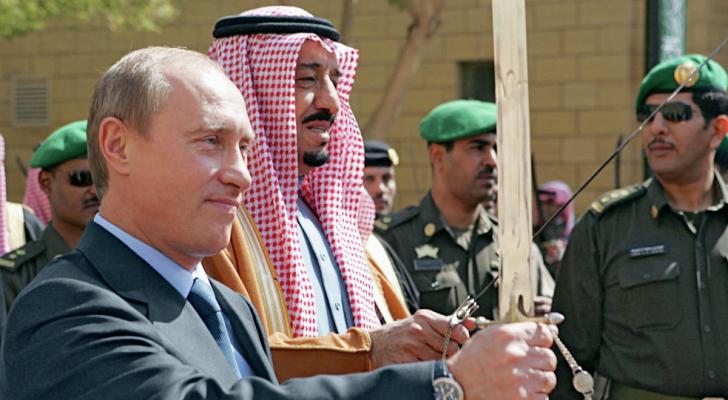بوتين والملك سلمان - ارشيفية