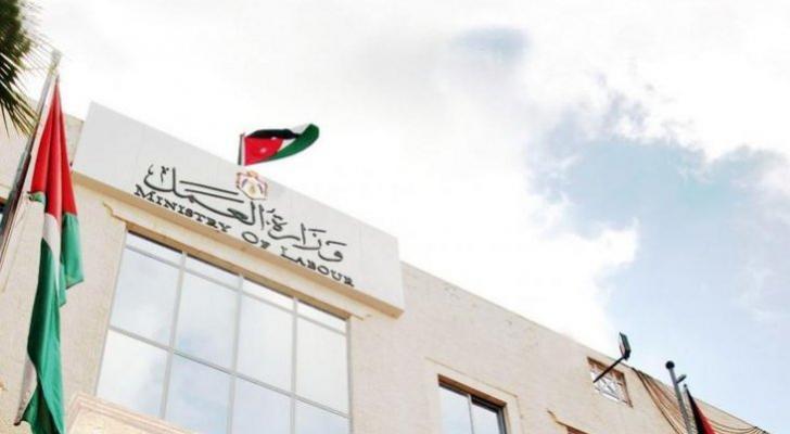 صورة أرشيفية - وزارة العمل
