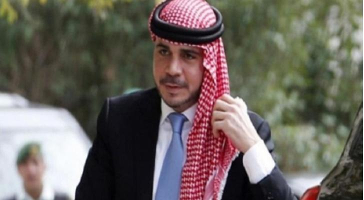 الامير علي بن الحسين