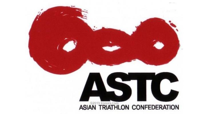 شعار الاتحاد الاسيوي