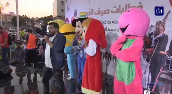 انطلاق فعاليات مهرجان صيف الأردن في إربد