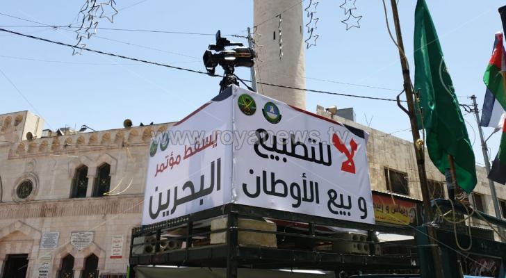 وقفة احتجاجية سابقة في عمان رفضا لورشة البحرين