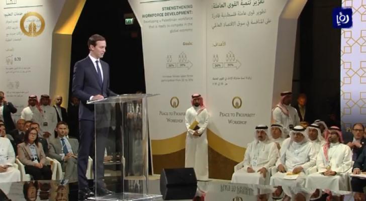 ورشة المنامة تناقش الشق الاقتصادي من خطة السلام الأمريكية