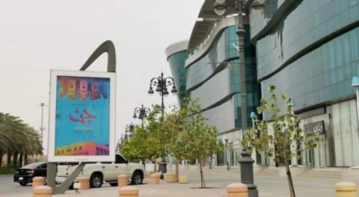 الترويج لمسلس جن في الشوارع السعودية