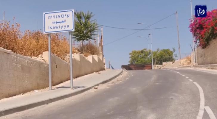 الاحتلال يواصل اقتحاماته لقرية العيسوية لليوم الثالث على التوالي