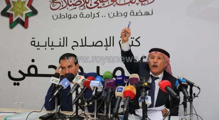 خلال المؤتمر الصحفي لكتلة الاصلاح